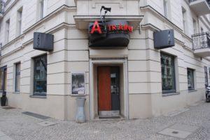 a-trane1